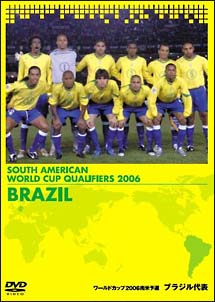 FIFAワールドカップ ドイツ2006...