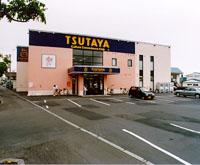 TSUTAYA 札幌インター店