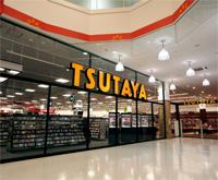 TSUTAYA 札幌菊水店
