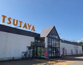 TSUTAYA 西帯店