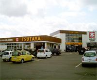 TSUTAYA 上江別店