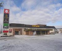 TSUTAYA 北見店