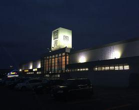 TSUTAYA 帯広イーストモール店