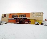 TSUTAYA 紋別店
