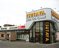 TSUTAYA 函館港町店