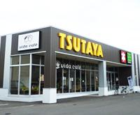 TSUTAYA 倶知安店