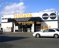 TSUTAYA 苫小牧日新店