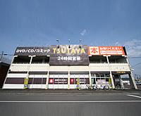 TSUTAYA 旭川神居店