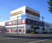 TSUTAYA 登別店