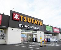 TSUTAYA 旭川永山店
