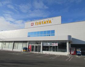 TSUTAYA 苫小牧三光店