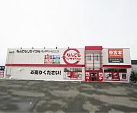 TSUTAYA リサイクル千歳信濃店