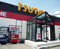 TSUTAYA 倶知安店GAME館