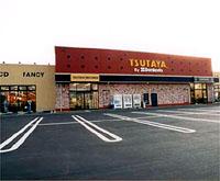TSUTAYA 浜館店