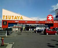 TSUTAYA 水沢店