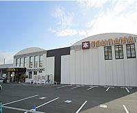 TSUTAYA 長町店