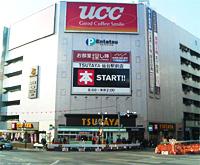 TSUTAYA 仙台駅前店