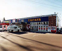 TSUTAYA 松森店