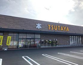 TSUTAYA 田子店