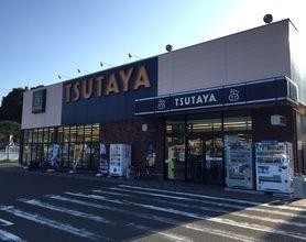 TSUTAYA 泉古内店