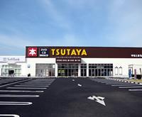 TSUTAYA やまとまち店