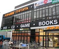 TSUTAYA ヤマト屋書店 仙台八幡店