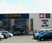 TSUTAYA 白石店