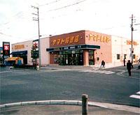 TSUTAYA あけぼの店