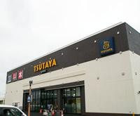 TSUTAYA 仙台南店