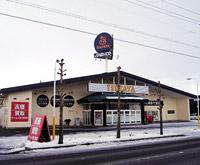 TSUTAYA 佐沼店