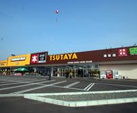 TSUTAYA 涌谷店