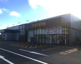 TSUTAYA 能代店