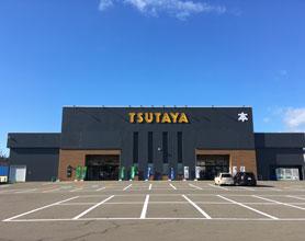 TSUTAYA 中野店