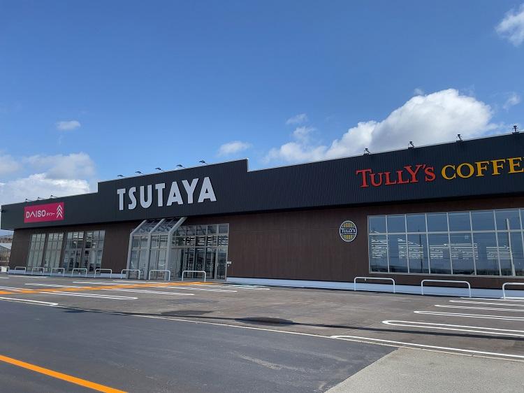 TSUTAYA 仁井田店