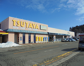 TSUTAYA 横手店