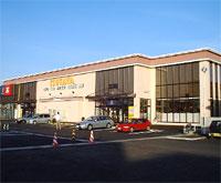 TSUTAYA 大館店