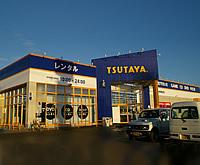 TSUTAYA 由利本荘店