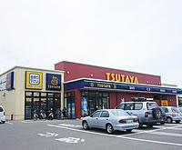 TSUTAYA 米沢相生町店
