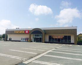 TSUTAYA 寒河江店