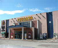 TSUTAYA 天童バイパス店