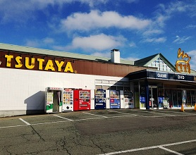 TSUTAYA東青田店