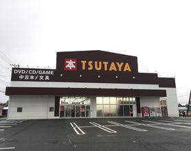 TSUTAYA 東根店