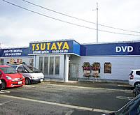 TSUTAYA 長井館町店