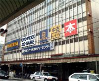 TSUTAYA 神明通り店