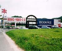 BOOKACE 内郷店