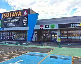 TSUTAYA イオンタウン郡山店