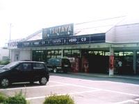 TSUTAYA 棚倉店
