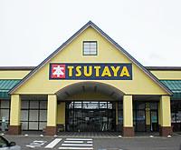 TSUTAYA 坂下店