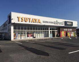 TSUTAYA 二本松店