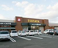 TSUTAYA 福島南店